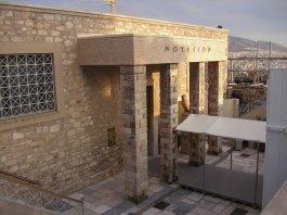 old-acropolis-museum.jpg